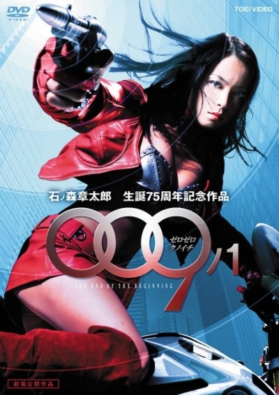 009-1_Cover